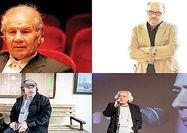 تقدیر از ۴ هنرمند در بیستویکمین جشن خانه سینما