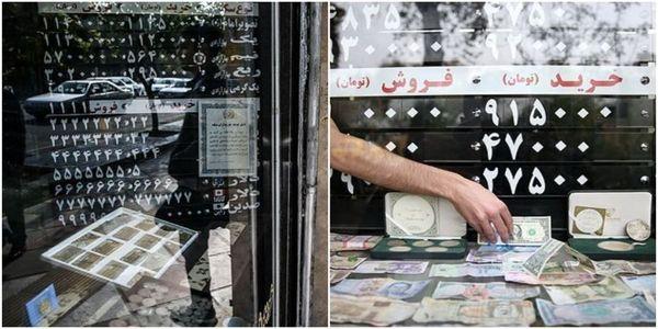 پیش بینی روند بازار سکه در آخرین روز کاری بهمن