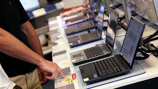 با 6 میلیون تومان لپ تاپ بخرید!+ لیست قیمت ها