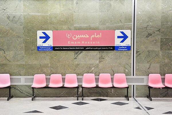 خط ۶ مترو تهران فردا سرویس دهی ندارد