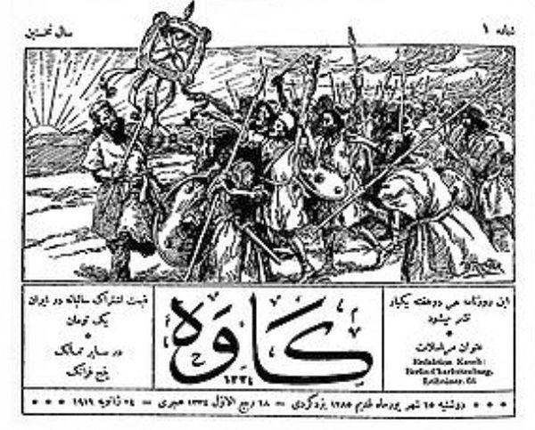 مشکلات مطبوعات قاجاری