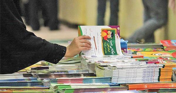 اصفهان پاتوق فرهنگی میشود