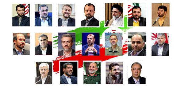 مشخصات اعضای کابینه پیشنهادی ابراهیم رئیسی/ جدول
