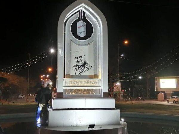 رونمایی از اِلمان سردار سلیمانی در کرمان