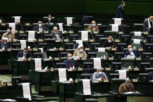 مجلس یازدهم به کدام وزرای روحانی 2 کارت زرد داد؟