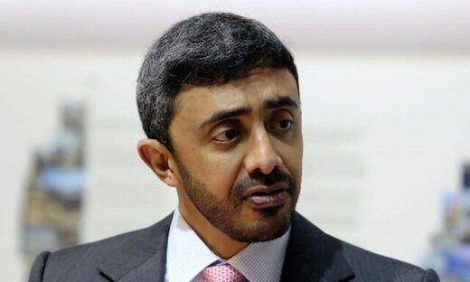 امارات به دولت بایدن تعهد داد