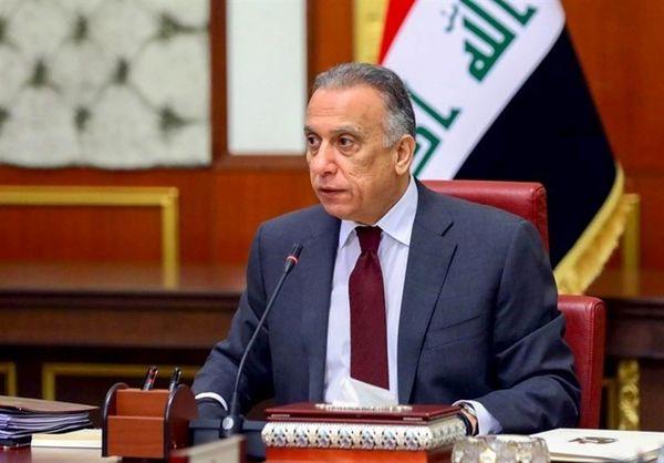 الکاظمی: روابط عراق با ایران خوب است