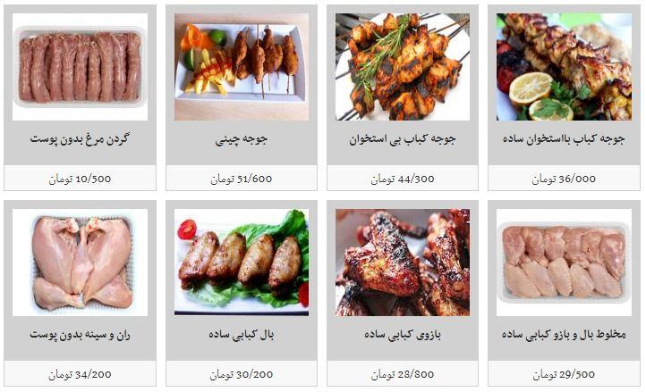 قیمت روز هر کیلو گوشت مرغ در میادین میوه و تره بار چقدر است؟