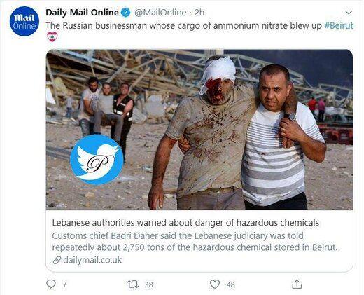 عامل اصلی انفجار بیروت معرفی شد/ عکس