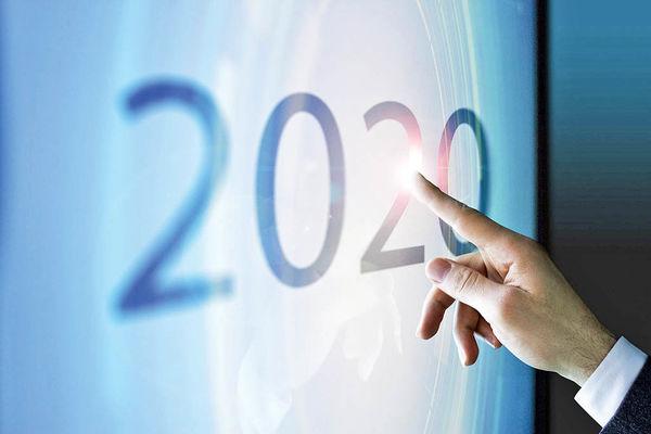 گرایشهای مشارکت کارکنان در سال ۲۰۲۰