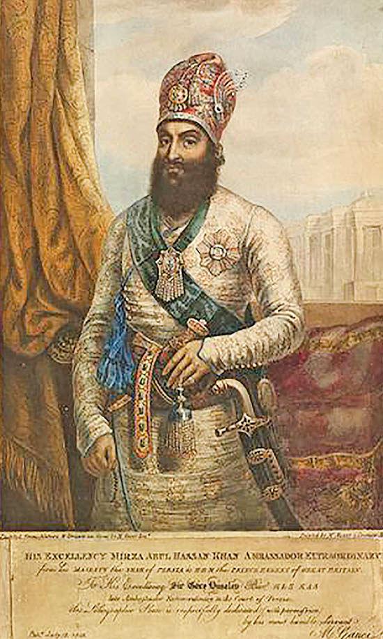 تشکیل نهادهای جدید در دوره قاجار