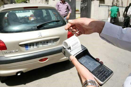 افزایش ۵ درصدی مبلغ جریمههای رانندگی صحت دارد؟