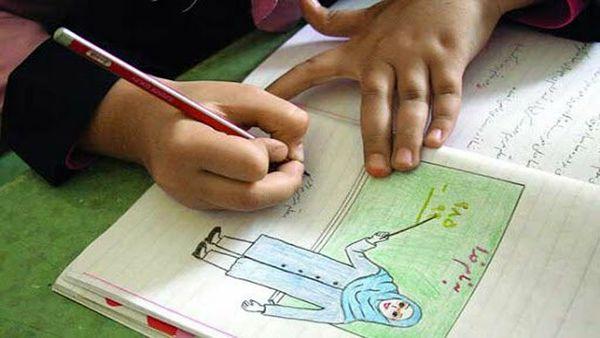 تکلیف نوروزی برای دانش آموزان ابتدایی ممنوع