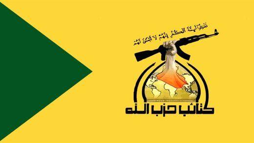 کتائب حزب الله دولت الکاظمی را متهم کرد