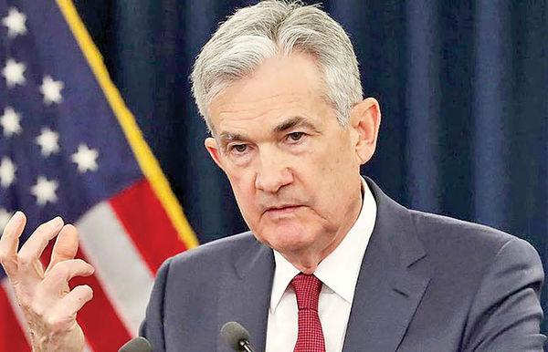 سیاست نرخ بهره فدرالرزرو تغییر خواهد کرد