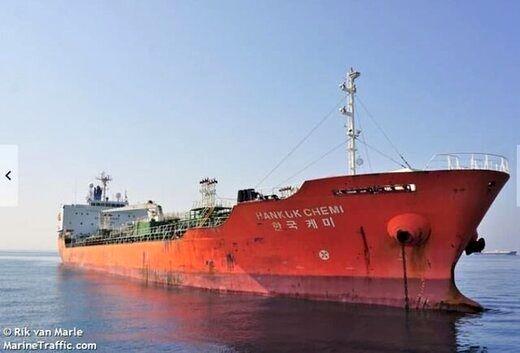 واکنش کره جنوبی به توقیف نفتکشش توسط ایران