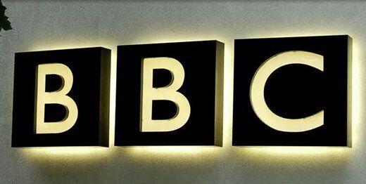 چین پخش بیبیسی را در کشورش ممنوع کرد