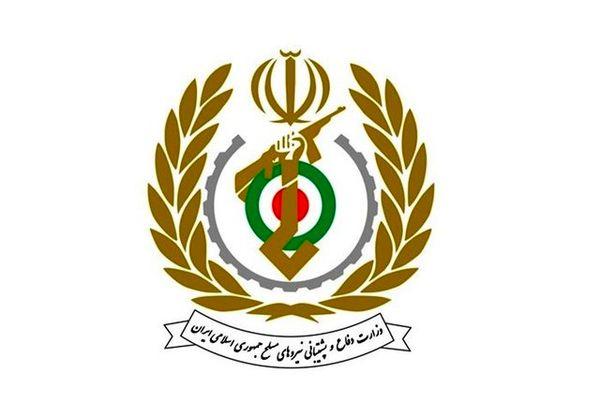 جزئیات بروز سانحه برای یک فروند پهپاد در اصفهان
