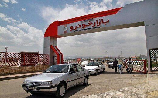 افزایش قیمت در بازار خودرو/ پراید ۱۴۲ میلیون شد