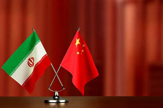 نظر رهبر انقلاب درباره قرارداد ۲۵ ساله ایران و چین