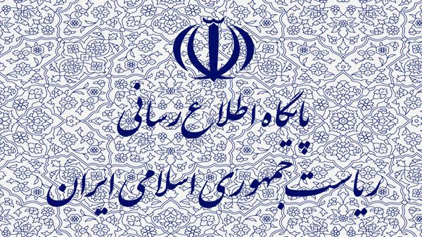 حضور ابراهیم رئیسی در آرامگاه حافظ شیرازی