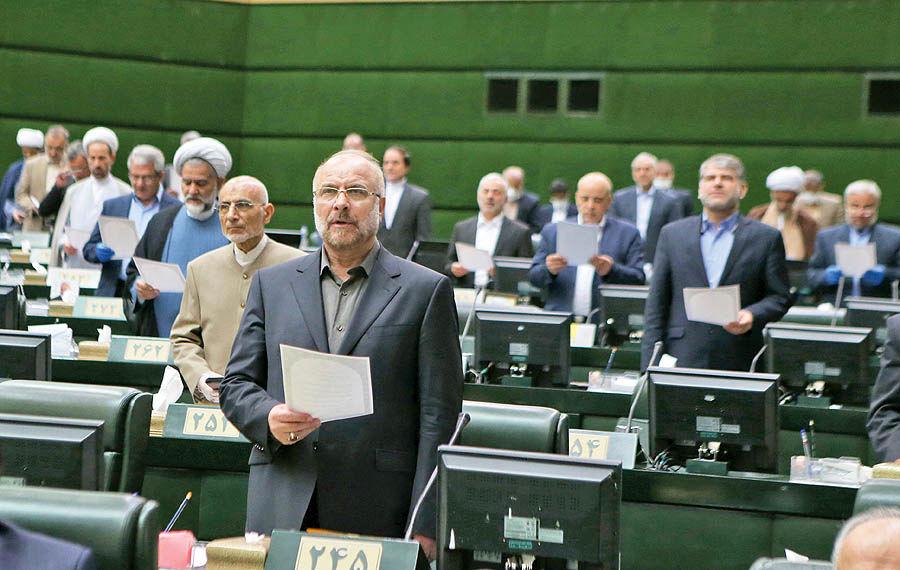 رای فراکسیون اکثریت مجلس به ریاست قالیباف