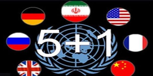 ادعای جدید درباره فعالیت هستهای ایران/ تصویب بسته حمایتی پیشنهادی بایدن