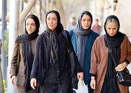 اکران آنلاین «جمشیدیه» از امروز