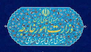 توضیح وزارت خارجه درباره برداشت اشتباه از پاسخ خطیبزاده به یک سوال
