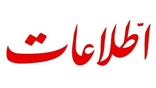 کنایه روزنامه اطلاعات به شورای نگهبان