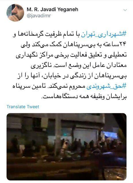 واکنش معاون شهردار تهران به تجمع معتادان در میدان شوش / تعطیلی برخی مراکز نگهداری عامل این وضع است