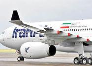 سایه بدهیها بر سر «همای ایران»