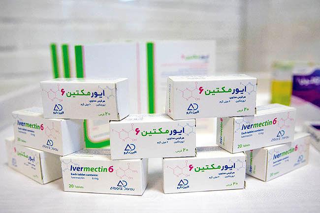 برنامه زمانی عرضه واکسن ایرانی