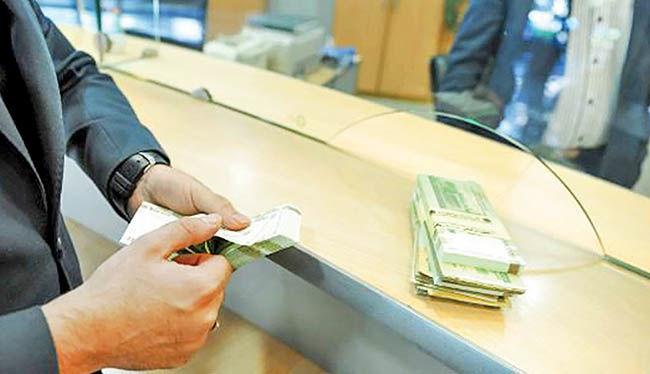 پیش نیاز اصلاح ساختار بانکی