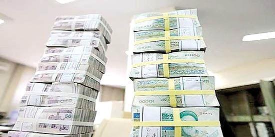 خانهتکانی تعاریف متغیرهای پولی