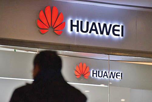 شرکت چینی در نقش قوی سیاه؟