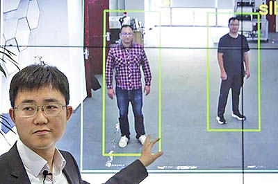 نمایش خطرات فناوری تشخیص چهره در چین