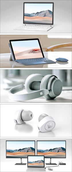 محصولات جدید مایکروسافت رونمایی شد