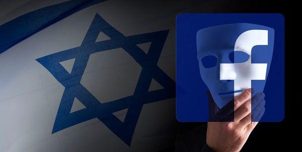 همکاری شرکت صهیونیستی با فیسبوک برای جاسوسی از کاربران