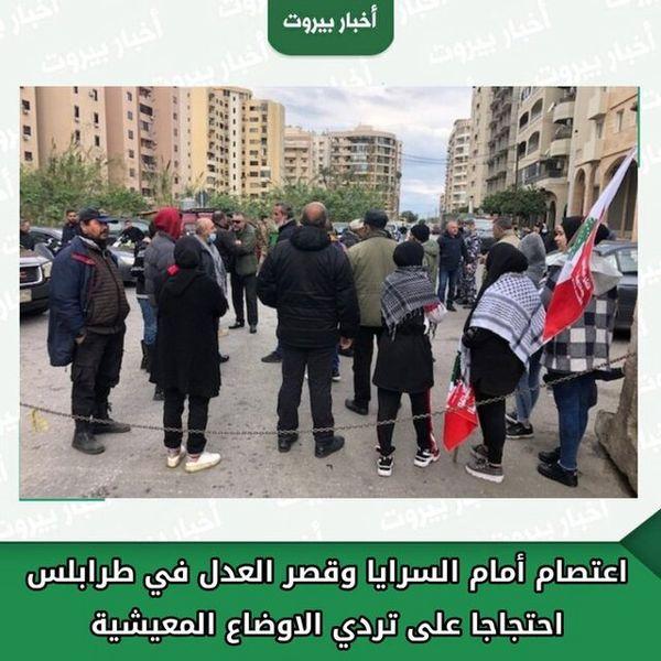 تجمع دوباره معترضان در خیابانهای لبنان