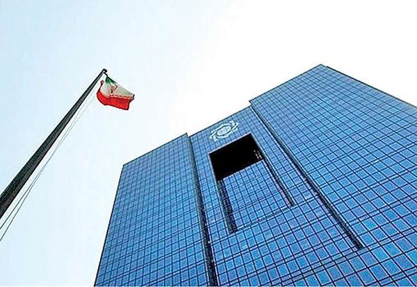 چالش نرخ خدمات بانکی
