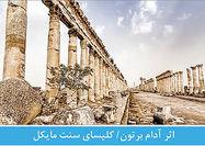رقابت «عکاس تاریخی سال» در دوران قرنطینه