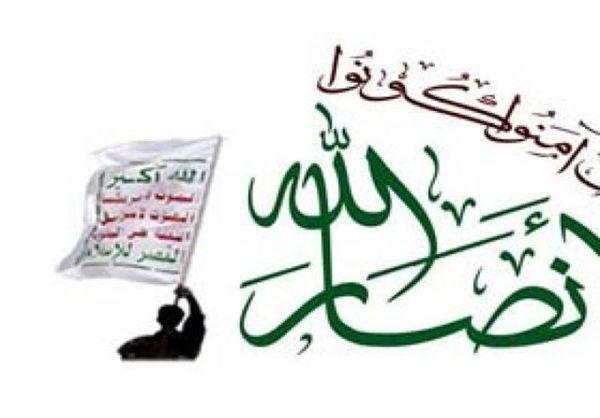 واکنش انصارالله به توافق مغرب و رژیم صهیونیستی