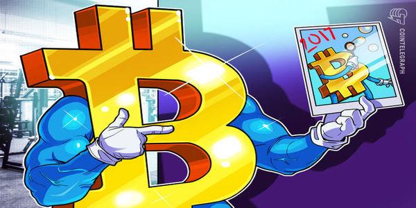 پیش بینی آینده قیمت بیت کوین