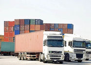 سه گشایش تجاری جدید با عراق