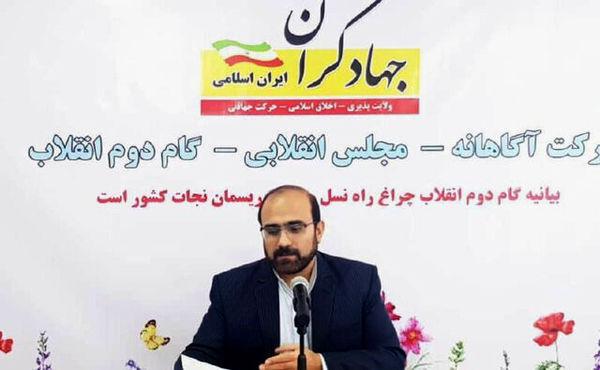 یک فعال اصولگرا خطاب به محسن رضایی: برای پیروزی در انتخابات ۱۴۰۰ از رضایی اتوکشیده و شیک عبور کنید