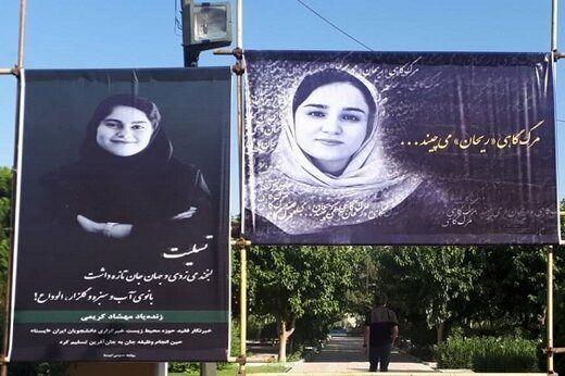 نامگذاری دو خیابان در تهران به نام دو خبرنگار تازه درگذشته