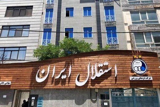 جلسه هئیت مدیره استقلال لغو شد