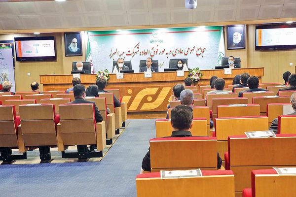 بیمه البرز 70 درصد سود  بین سهامداران تقسیم کرد