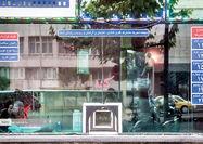 بلاتکلیفی فیلمهای نوروزی  در آستانه عید